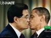 Lider komunistycznej partii Chińskiej Republiki Ludowej i Prezydent USA