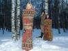 Dziwacy z Rosji
