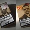 Paląc papierosy, utrzymujesz Sejm i Senat – nowe paczki papierosów?