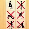 Szokująca instrukcja obsługi toalety w Soczi