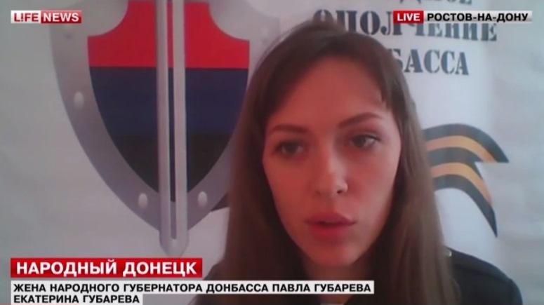 Ekaterina Dubareva - piękna minister z Doniecka