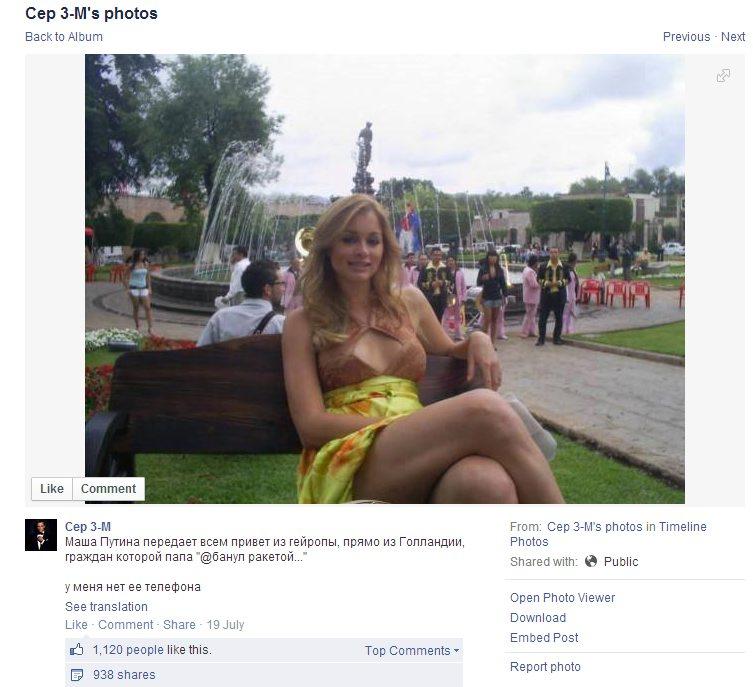Masza Putin - córka prezydenta Rosji